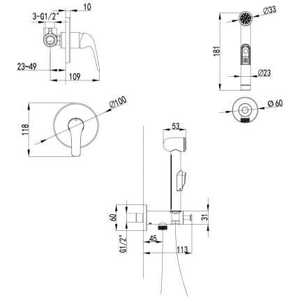 Смеситель встраиваемый Lemark Plus Advance LM1219C с гигиеническим душем, встраиваемый