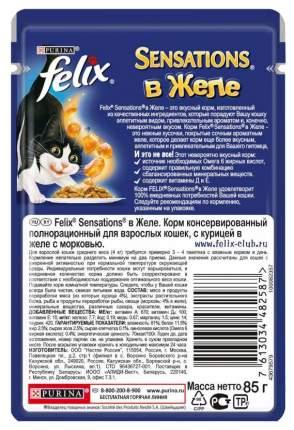 Влажный корм для кошек Felix Sensation, курица, овощи, 24шт, 85г