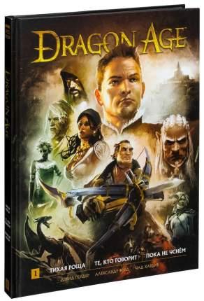 Графический роман Dragon Age, Библиотечное издание, Том1,