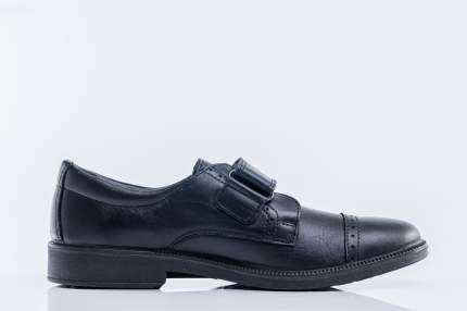 Ботинки для мальчиков Котофей, 40 р-р