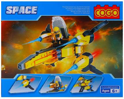 Конструктор «Космос: истребитель», 164 детали Cogo