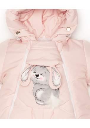 Комбинезон-трансформер Malek-Baby Зима подклад отстёгивается, Светло-розовый р.80