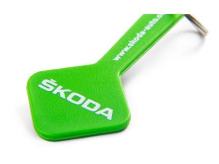 Брелок-ключ для корзин супермаркетов Skoda Chip to shopping cart - set 2 pcs