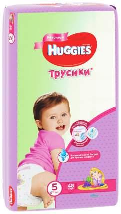 Подгузники-трусики для девочек Huggies (5), 13-17 кг, 48 штук