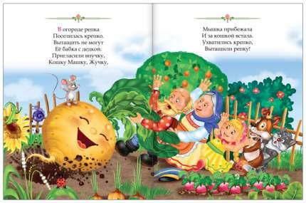Сказки Русские народные, набор 10 Шт по 12 Стр. Буква-Ленд