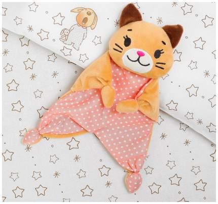 Игрушка для новорождённых Кисуня Крошка Я
