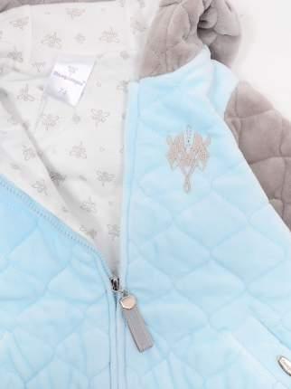 Куртка для мальчика Мамуляндия 19-507, Велюр, Голубой, серый р. 92