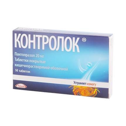 Контролок таблетки кишечнораств. 20 мг 14 шт.