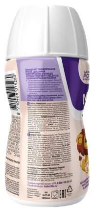 Специальная смесь Similac PediaSure Малоежка со вкусом клубники с 1 года 200 мл