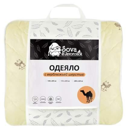Одеяло детское Sova&Javoronok Верблюжья шерсть 205х140 см