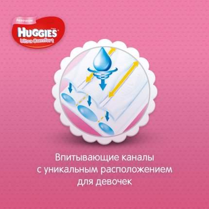 Подгузники Huggies Ultra Comfort для девочек 5 (12-22 кг), 56 шт.