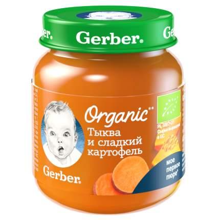 Овощное пюре Gerber Organic Тыква и сладкий картофель, 12 шт. по 125 г
