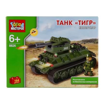 Конструктор Город мастеров Танк Тигр, 164 дет.