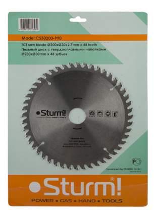 Сегментный пильный диск по дереву для реноватора Sturm! CS50200-990