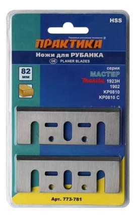 Нож для электрорубанка Практика 773-781