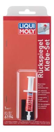 Антифриз LIQUI MOLY Ruckspiegel-Klebe-Set (8059)