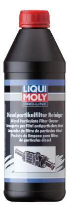 Очиститель сажевого фильтра LIQUI MOLY Pro-Line Diesel Partikelfilter Reiniger (5169)