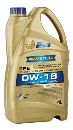 Моторное масло Ravenol EFE Extra Fuel Economy SAE 0W-16 4л