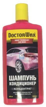 Автошампунь Doctor Wax DW8109 600 мл