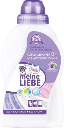 Кондиционер для детского белья Meine Liebe концентрат, 500 мл