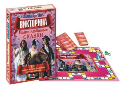 Семейная настольная игра Topgame Ваши любимые сказки