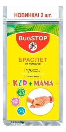 Браслет от комаров BugSTOP Kids+Mама 2 шт