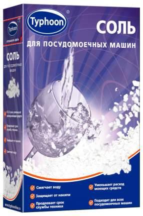 Соль для посудомоечной машины Тайфун 1 кг