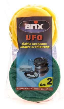 Губка для посуды Arix Ufo 2 шт