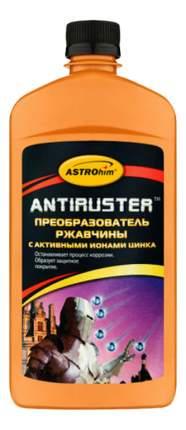 Преобразователь ржавчины с активными ионами цинка ASRTOhim АС-469 500мл