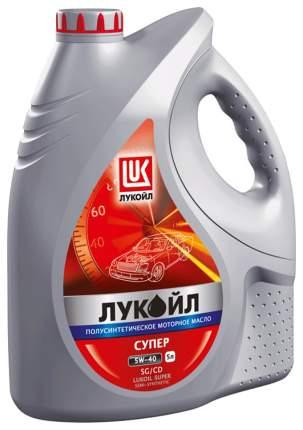 Лукойл Супер 5w40 полусинтетическое моторное масло 5 литров