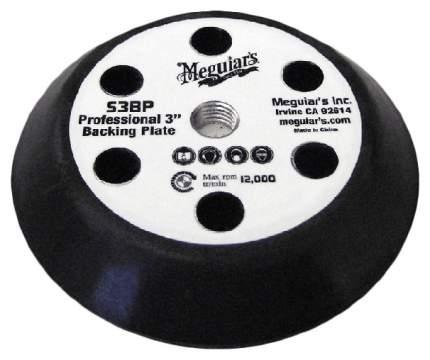 Оправка Meguiar's 75мм 1шт, черный S3BP