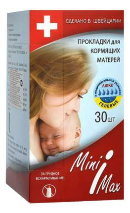 Прокладки MiniMax (МиниМах), для груди, 30 шт,