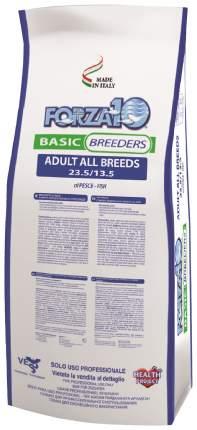 Сухой корм для собак Forza10 Basic Breeders Adult, лосось, треска, тунец, 20кг