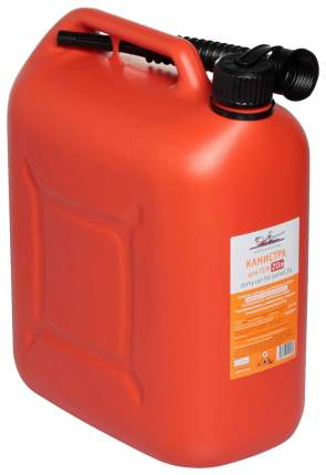 Канистра для бензина Airline пластиковая 20 л 350x440 оранжевый