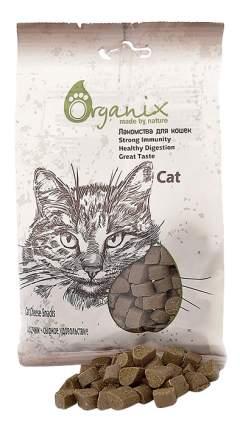 Organix Лакомство Сердечки - сырное удовольствие, для кошек, 75г