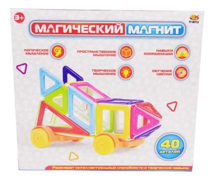 Конструктор магнитный ABtoys Магический магнит 40 деталей
