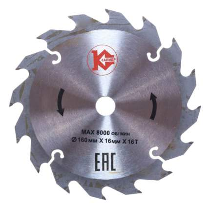 Пильный диск Калибр 160х16х16z 26300