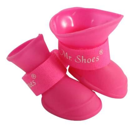 Обувь для собак Triol размер L, 2 шт розовый