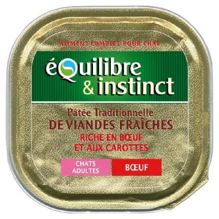 Консервы для кошек Equilibre & Instinct, говядина, 100г