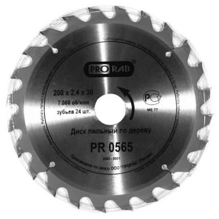 PR0565 Диск пильный 200x24Тx30 мм дерево