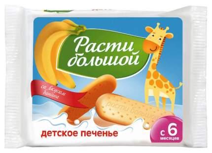 Печенье Расти Большой Банан 60 г