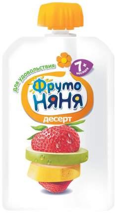 Пюре фруктовое ФрутоНяня Десерт из яблок, бананов и клубники с 7 мес 90 г
