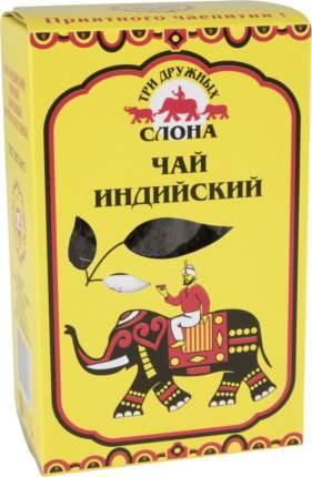 Чай черный Три дружных слона индийский крупнолистовой 100 г