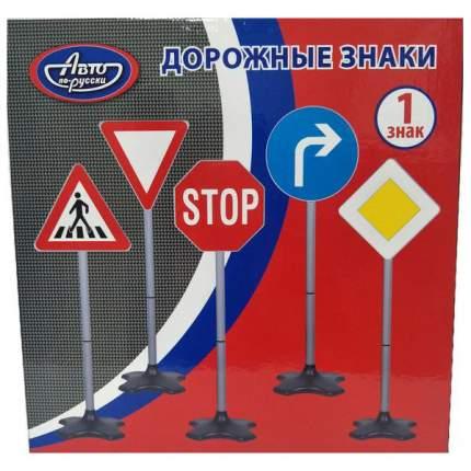 Набор дорожных знаков Авто по русски IT102193
