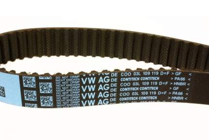 Ремень VAG 06F260849E