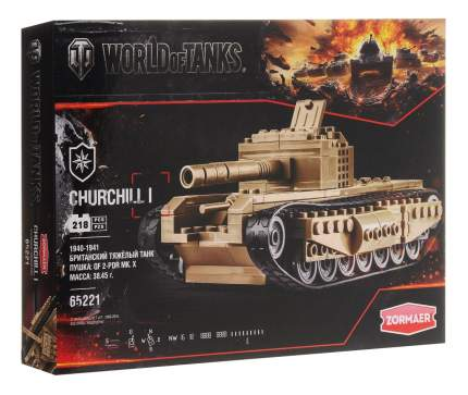 Конструктор world of tanks Zormaer 65302