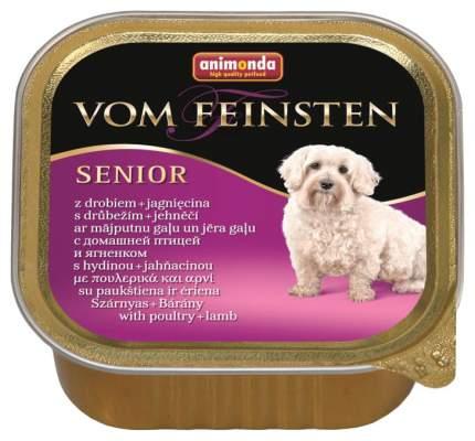 Консервы для собак Animonda Vom Feinsten Senior, домашняя птица, ягненок, 150г
