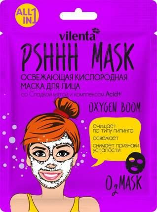 Маска для лица VILENTA PSHHH MASK OXYGEN BOOM со Сладкой мятой и комплексом Acid+, 25 г