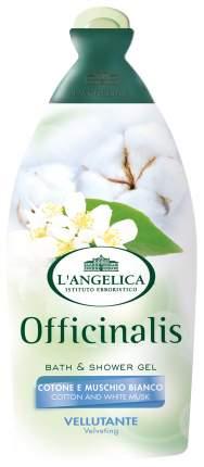 Гель для душа L'Angelica Officinalis с белым мускусом и хлопком 500 мл