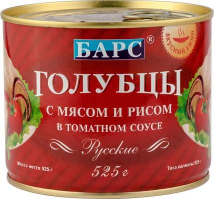 Голубцы Русские Барс с мясом и рисом в томатном соусе 525 г